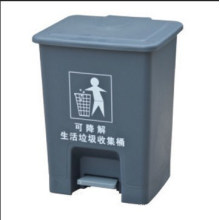 New Design Plastic Garbage Can (MTS-80010B)